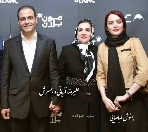 عکس علیرضا قربانی و همسرش + بیوگرافی کامل زندگی شخصی