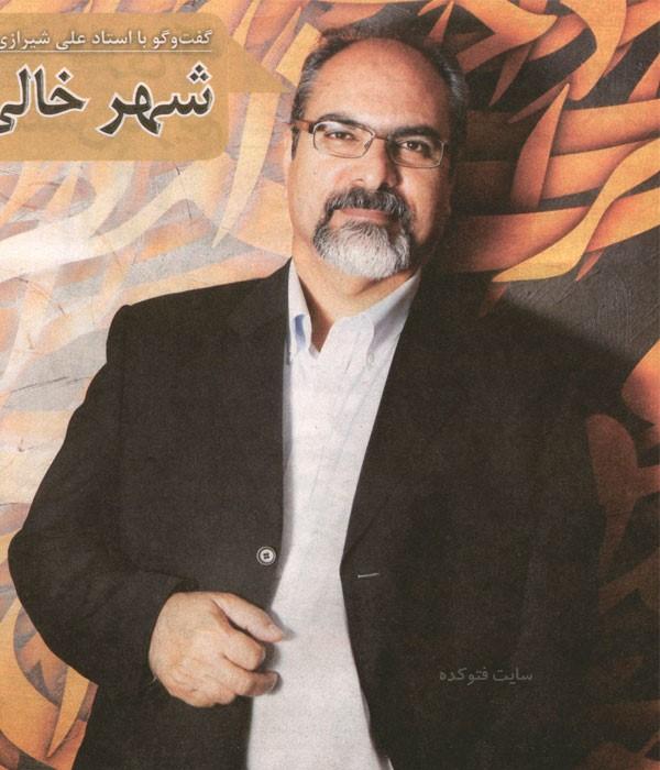 بیوگرافی علی شیرازی خطاط و خوشنویس