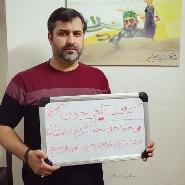عکس و بیوگرافی علی زکریایی مجری توهین کننده به زنان