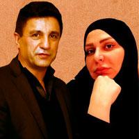 امیر قلعه نویی و همسرش با بیوگرافی کامل