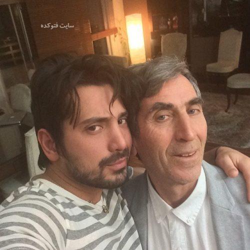 عکس امیر عباس گلاب و پدرش + بیوگرافی کامل