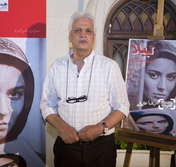 بیوگرافی امیر حاج رضایی