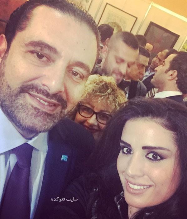 ان ماری سلامه بازیگر در کنار سعید حریری نخست وزیر لبنانی