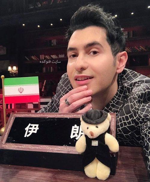 عکس آرش استیلاف مجری و بازیگر ایرانی در چین + بیوگرافی