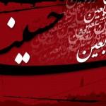 اربعین حسینی 1394