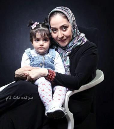 عکس آرزو افشار و دخترش پارمیدا + بیوگرافی