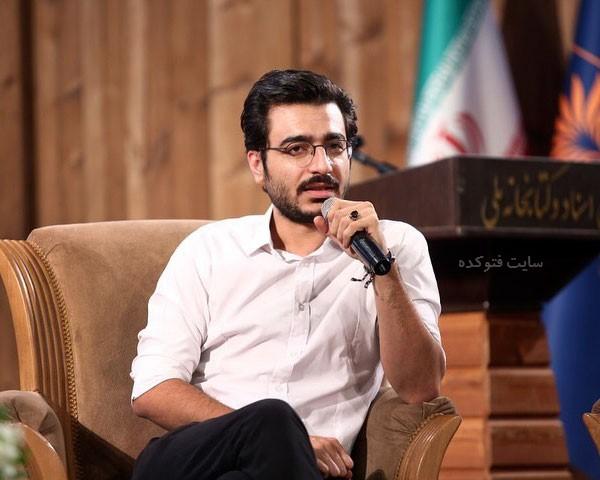 عکس و بیوگرافی آرمین رحیمیان
