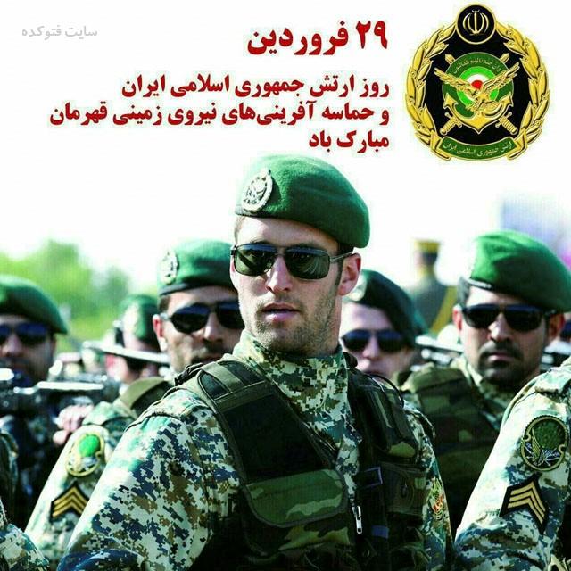 متن تبریک روز ارتش 29 فروردین با عکس نوشته