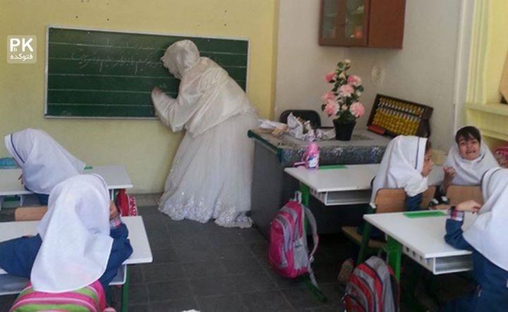 عکس خانم معلم با لباس عروس سرکلاس,عکس های حضور معلم با لباس عروس در کلاس درس,عکسهای جالب معلم همدانی با لباس عروسی در مدرسه,خانوم معلم تازه عروس سر کلاس درس