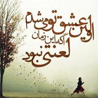 متن های زیبا و عاشقانه بلند