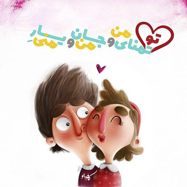عکس عاشقانه پروفایل فانتزی دختر و پسری