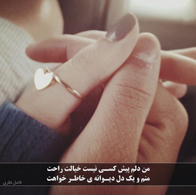 عکس های عاشقانه زیبا و پاک با متن های قشنگ