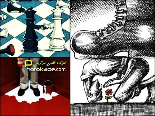 عکس کاریکاتور مفهومی,عکس کاریکاتور های مفهومی سیاسی,کاریکاتور مفهومی,عکس های جدید مفهومی سیاسی و دنیای امروز,کاریکاتور جالب و باحال,تصاویر مفهومی جالب,عکس