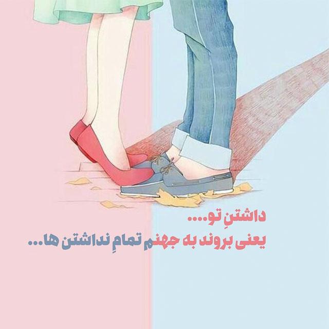 کارت عاشقانه پستال های رمانتیک و خاص برای همسرش