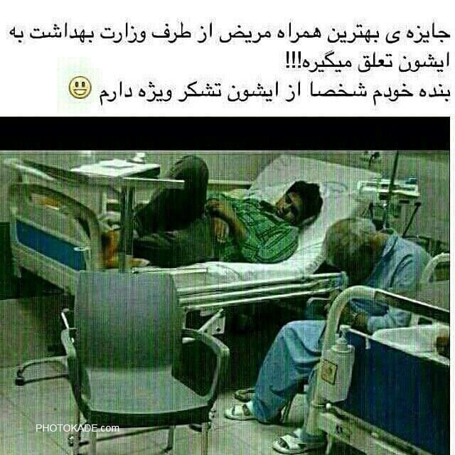 عکس تلگرام فانتزی