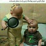 عکس نوشته های خنده دار تلگرام