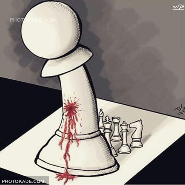 کاریکاتور های مفهومی جالب و دیدنی,عکس جدید کاریکاتور جالب,عکس مفهومی و جالب,کاریکاتورهای دوگانه و تامل برانگیز,عکس های پرمعنی,کاریکاتور سیاسی,عکس سیاست