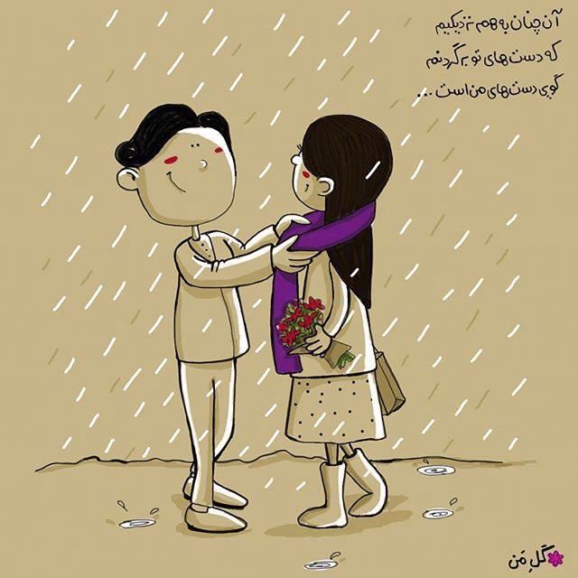 عکس نوشته های جدید عاشقانه غمگین و احساسی