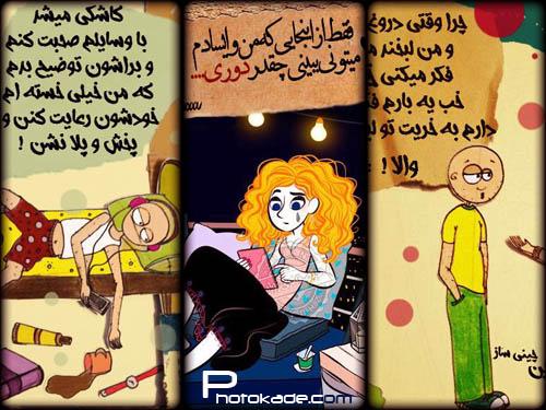 عکس+تلگرام+کارتونی