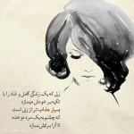 عکس نوشته های تنهایی و دل شکسته