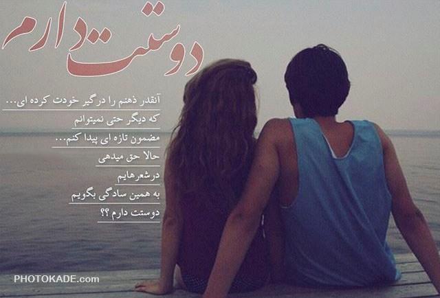 عکس نوشته طلاق