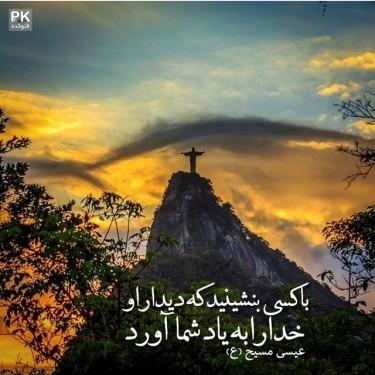 عکس های مذهبی قرآنی زیبا