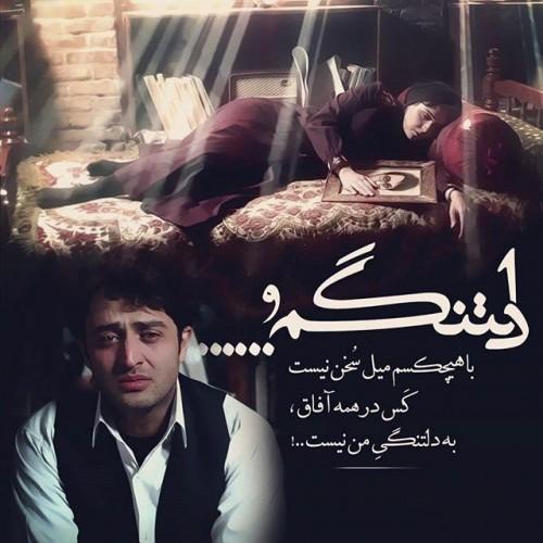 axneveste-shahrzad-photokade (12)