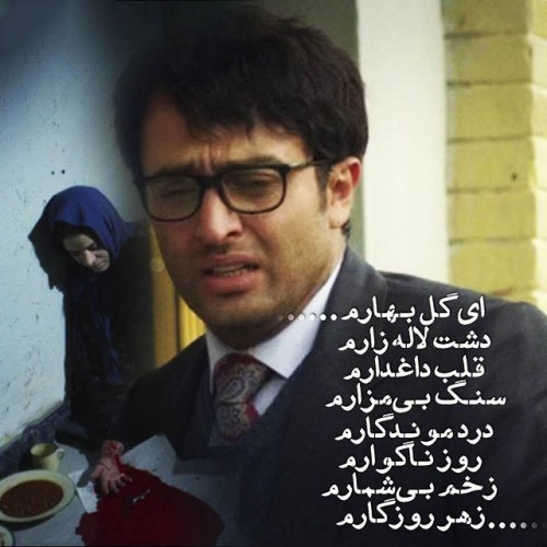 axneveste-shahrzad-photokade (9)