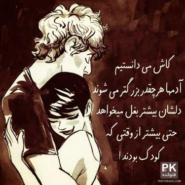 جملات عاشقانه زیبا با عکس