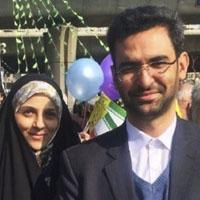 بیوگرافی آذری جهرمی وزیر ارتباطات و همسرش + زندگی
