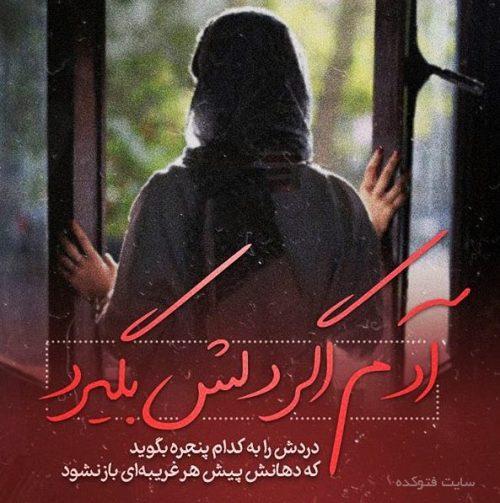 متن نوشته عاشقانه غمگین ناب 2017 + عکس نوشته