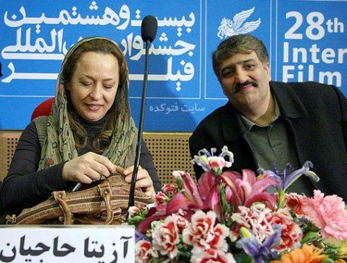 عکس آزیتا حاجیان و همسر دومش محمد کریمی هراتی + زندگینامه