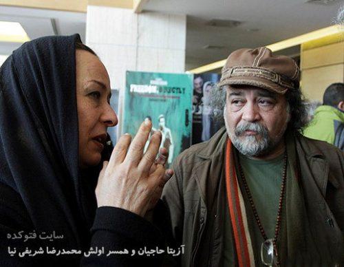 عکس آزیتا حاجیان و همسر اولش محمدرضا شریفی نیا + بیوگرافی کامل