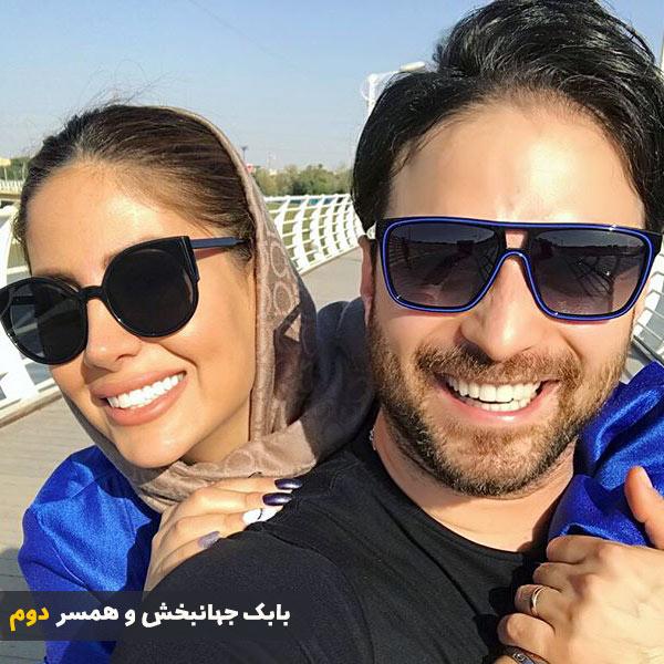 بابک جهانبخش و همسرش جدیدش + بیوگرافی کامل