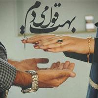 جملات احساسی عاشقانه و بسیار رمانتیک زیبا