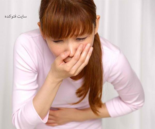 علت و درمان استفراغ زرد و تلخ ناشی از بالا آوردن صفرا