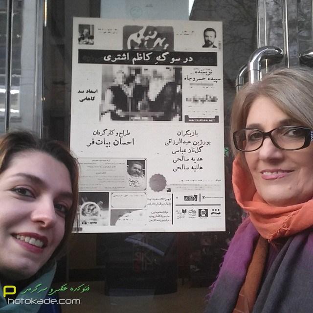 عکس جدید الیکا عبدالرازق زمستان 93 بازیگر زن ایرانی