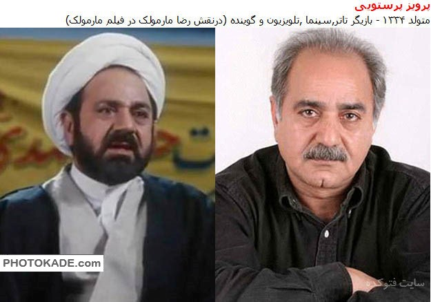 bazigaran-nagsherouhani-photokade (13)
