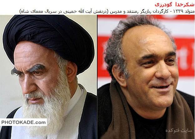 bazigaran-nagsherouhani-photokade (14)