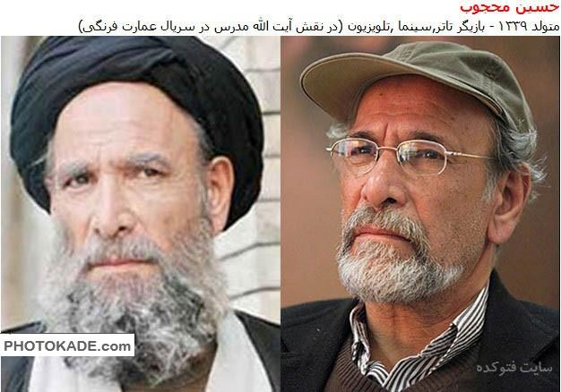 bazigaran-nagsherouhani-photokade (16)
