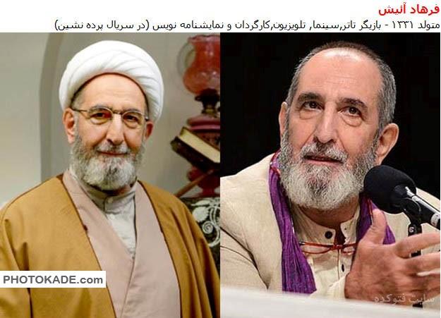bazigaran-nagsherouhani-photokade (18)