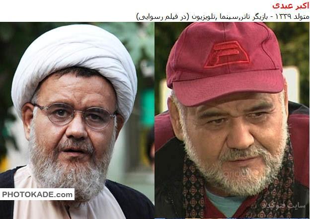 bazigaran-nagsherouhani-photokade (20)