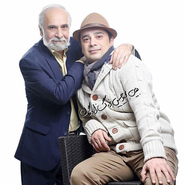 سعید امیرسلیمانی و پسرش سپیند در سریال شبی از شب ها