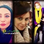 عکس جدید بازیگران زن دی 93