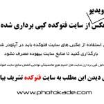 بازیگران زن ایرانی آبان 93