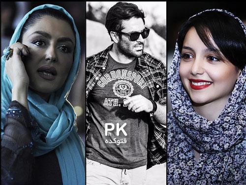عکس های اینستاگرام بازیگران تیر 94,جدیدترین عکس Instagram بازیگران ایرانی,عکس خفن بازیگران ایرانی,جدیدترین عکس بازیگران زن و مرد ایرانی,عکس بازیگران زن