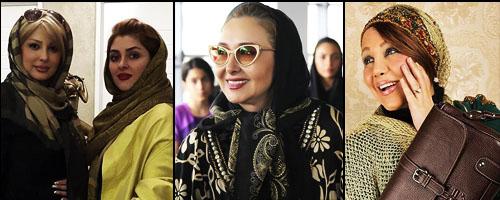 عکس بازیگران زن ایرانی شهریور 94,عکس جذاب بازیگران زن ایرانی در شهریور 94,عکس اینستاگرام بازیگران زن,تصاویر بازیگران زن ایرانی,عکسهای بازیگران خانوم ایرانی