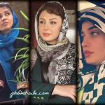 عکس بازیگران زن ایرانی آذر 93