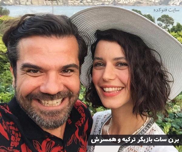 عکس بازیگران ترکیه با همسر واقعیشان