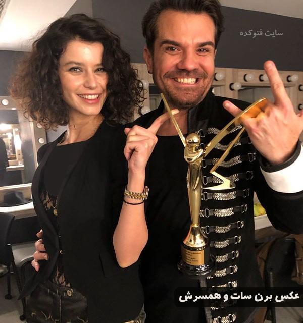 برن سات و همسرش واقعی اش کنان دوغلو خواننده